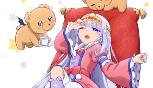 で アニメ おやすみ 城 魔王